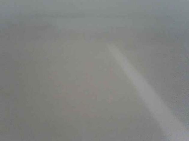 Webcam viserba rn spiaggia 38 del bagno egisto meteo in diretta - Bagno 38 rimini ...